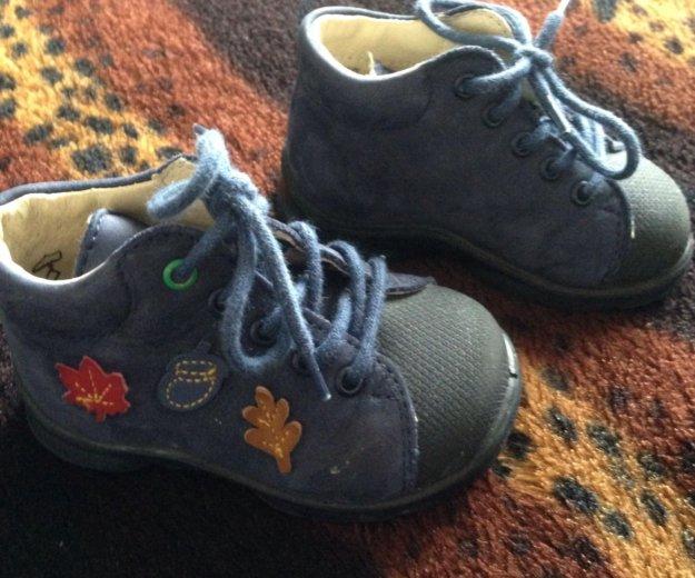 Ботинки,18 размер.материал верха-нат. нубук. Фото 1. Нальчик.