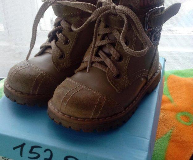 Ботинки для мальчика. Фото 1. Климово.