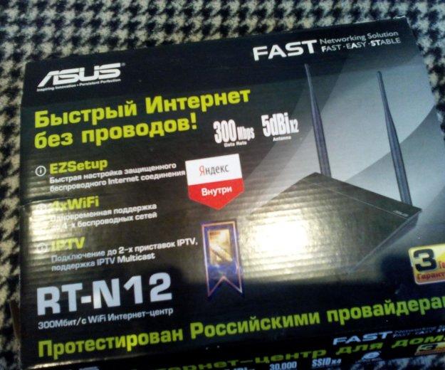 Wifi роутер. Фото 1. Томск.