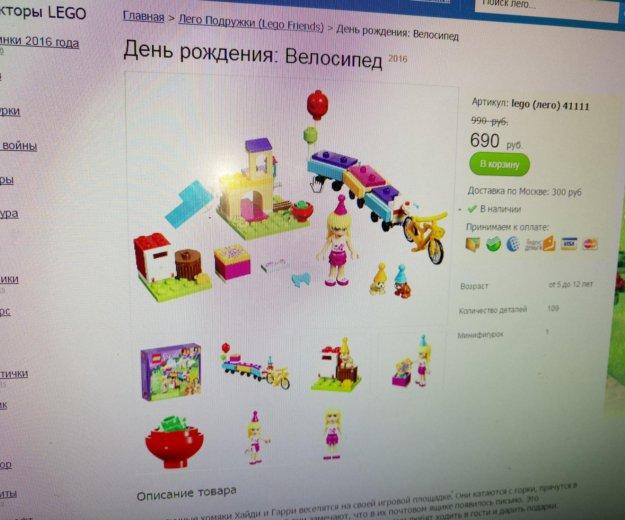 Лего 41111 день рождения. велосипед. Фото 2. Москва.
