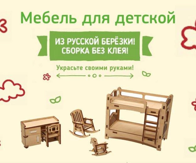 Мебель для кукольного домика. Фото 2. Новосибирск.