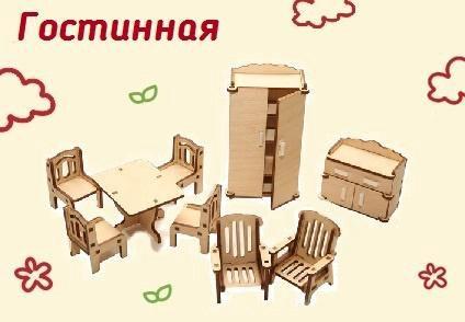 Мебель для кукольного домика. Фото 3. Новосибирск.