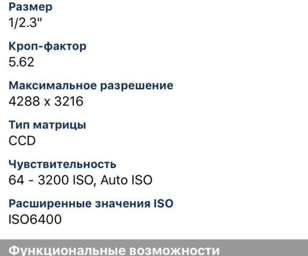 Finepix s4200. Фото 3. Екатеринбург.