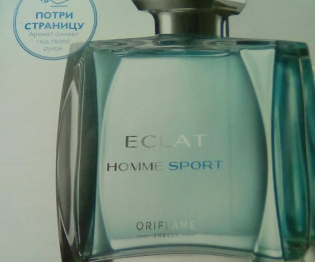 Т/в мужская eclat homme spot. Фото 2. Липецк.