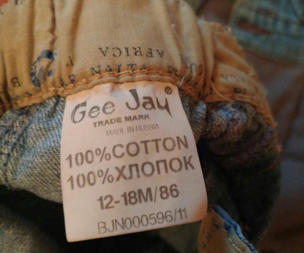 Джинсовый детский костюм,на рост 86. Фото 2. Москва.