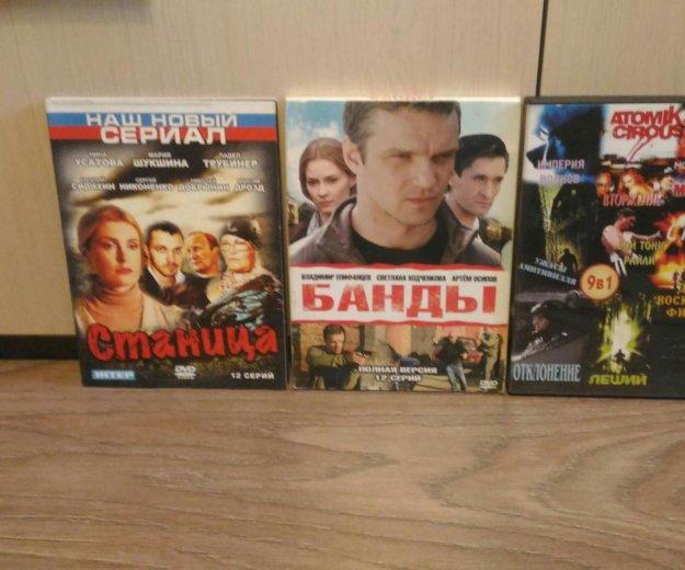 Диски на dvd. Фото 2. Москва.