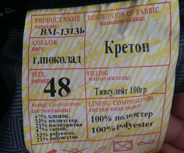 Куртка. Фото 2. Омск.