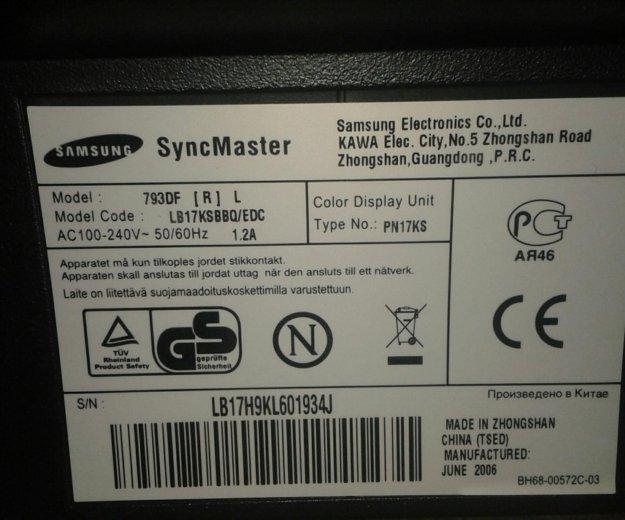 Монитор samsung +клавиатура. Фото 1. Волгоград.