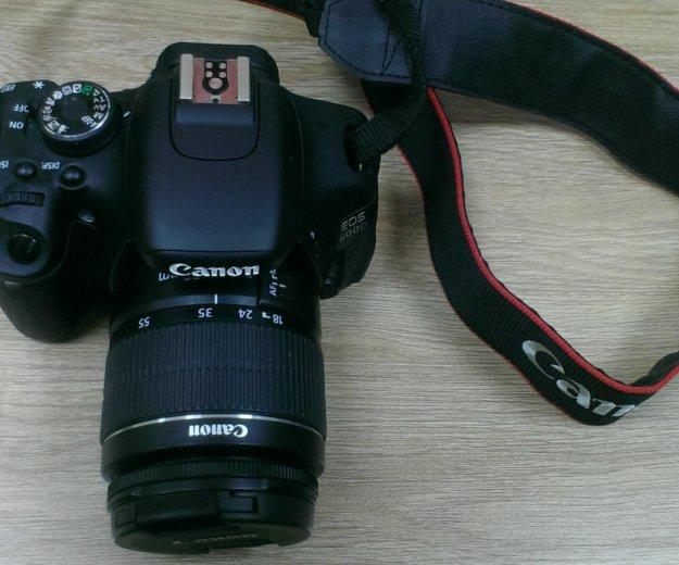 Фотоаппарат. Фото 1. Феодосия.