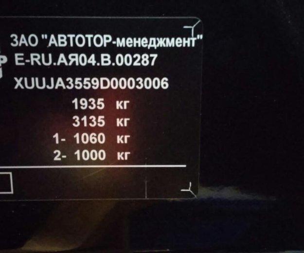 Форд мондео 5 новый! максималка! в аренду!. Фото 1. Санкт-Петербург.