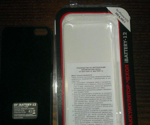 Аккумулятор-чехол дляiphone5/5s. Фото 1. Калининград.