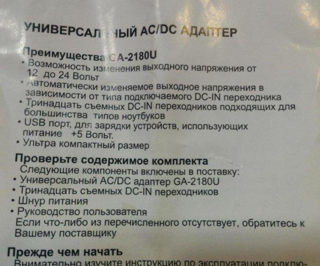 Универсальное з/у ginzzu ga-2180u. Фото 3. Димитровград.