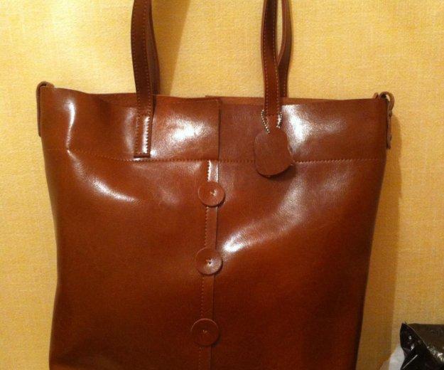 Кожаная сумка. Фото 1. Подольск.