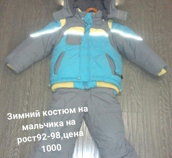 Комбинезон зимний на мальчика. Фото 1. Омск.