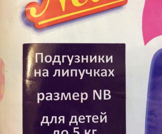 Памперсы. Фото 3. Москва.