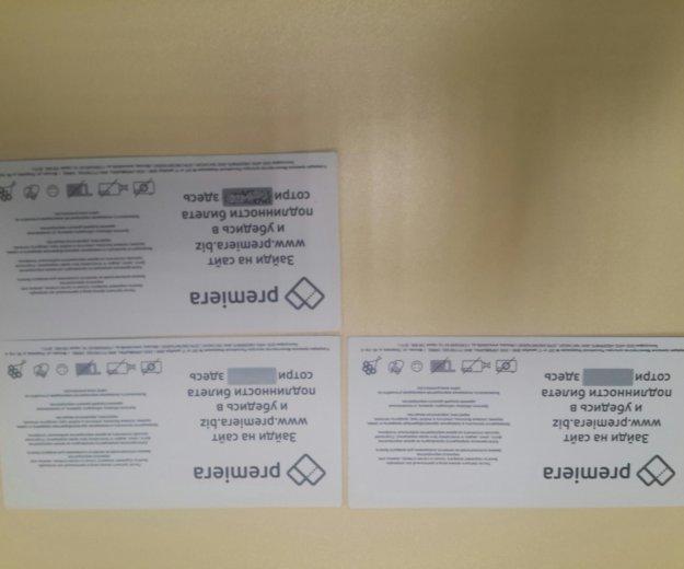 Билеты на творч вечер дмитрия дюжева в гкд. Фото 3.