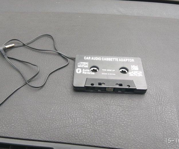 Адаптер для кассетной магнитолы aux. Фото 1. Екатеринбург.