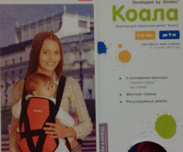 Рюкзак кенгуру. Фото 2. Санкт-Петербург.