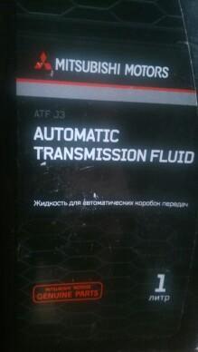 Atf j3 mitsubishi motors. Фото 1. Москва.