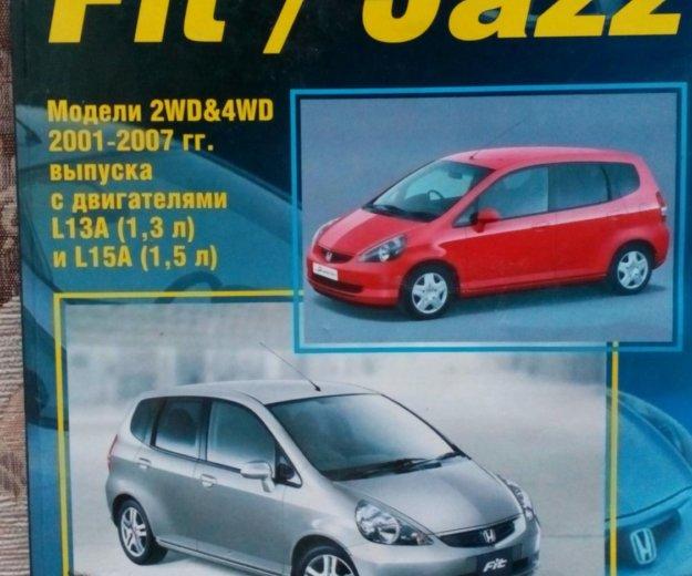 Журнал автовладельца. Фото 1. Новосибирск.