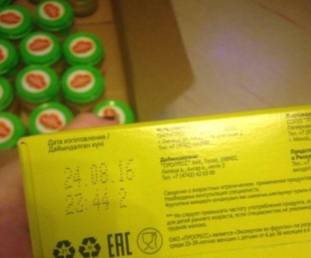 Коробка пюре 15 шт. каша рисовая 1шт. Фото 2.