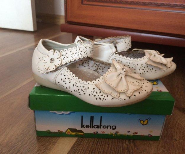 Кожаные туфли. Фото 2.