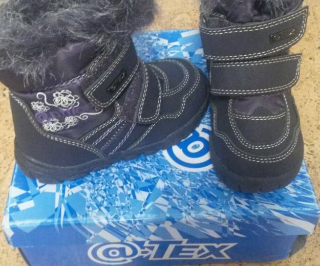 Детские ботинки 23 р. Фото 1. Кемерово.