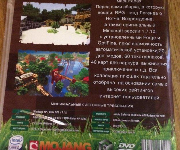 Minecraft больше чем земля. Фото 2. Санкт-Петербург.