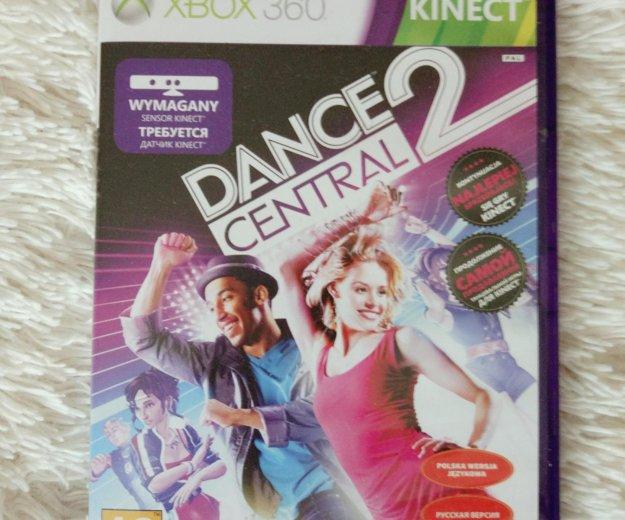 Dance central 2 xbox 360. Фото 1. Москва.