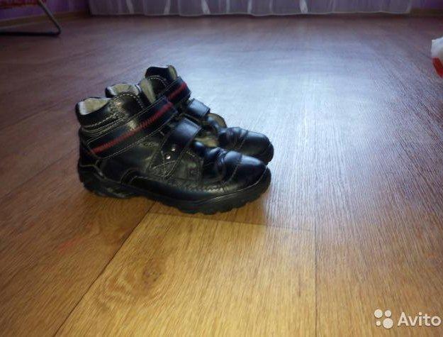 Осенние ботиночки на мальчика. Фото 1. Новосибирск.