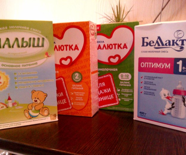 Детские молочные смеси. Фото 1.
