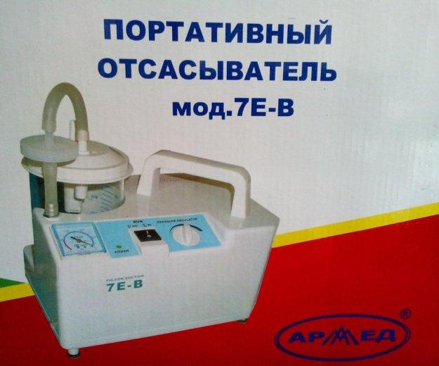 Медецинский отсасыватель. Фото 1. Нижневартовск.