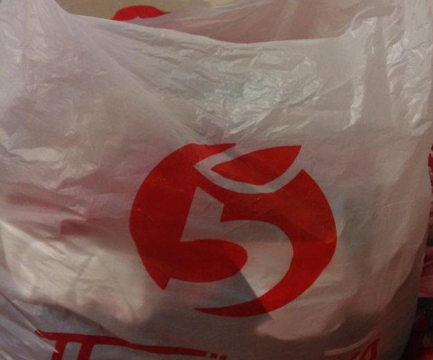 Пакет одежды. Фото 1. Смоленск.