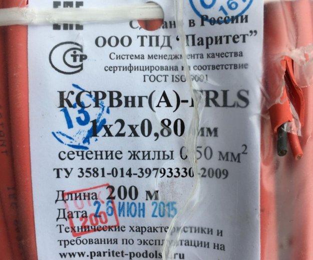 Кабель ксрв нг(а)-frls. Фото 2. Москва.
