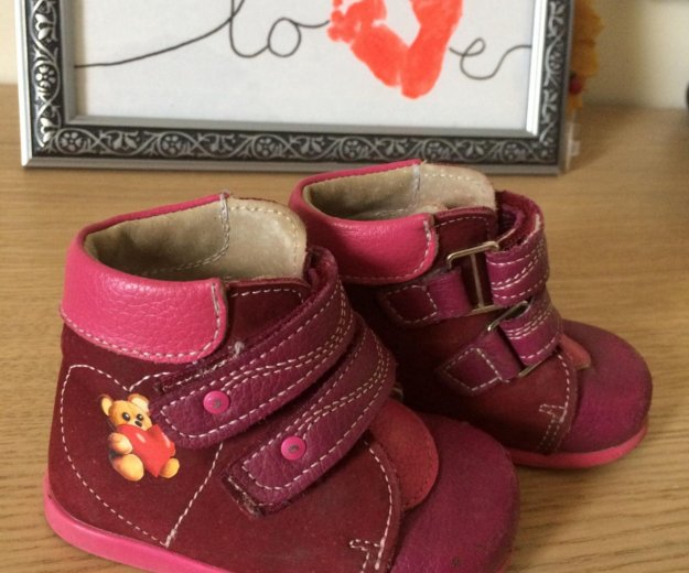 "Ботинки "" детский скороход"", размер 19. Фото 1."