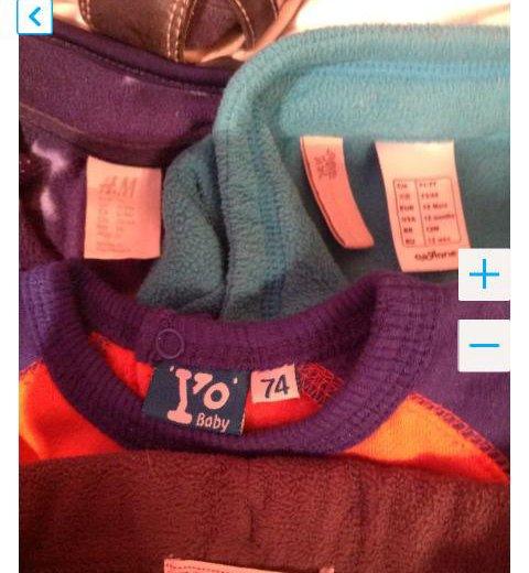 3 флисовые кофты и штаны, свитер на раз.74-80. Фото 3. Москва.