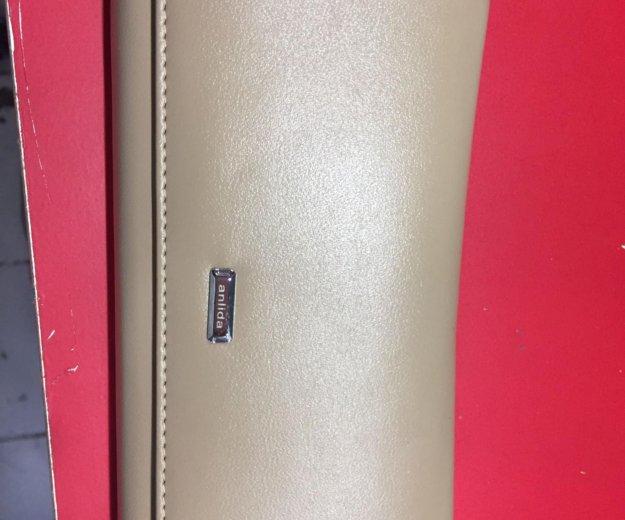 Новый кошелёк. Фото 1.