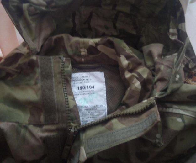 Куртка шикарная. Фото 1.