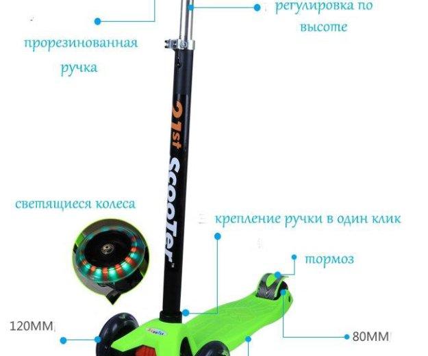 Самокат scooter maxi 21st. Фото 3. Москва.