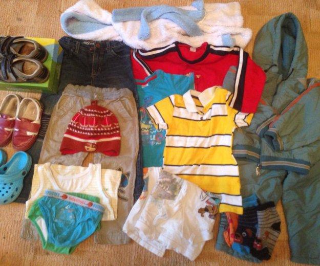 Пакет вещей на мальчика. Фото 1. Омск.