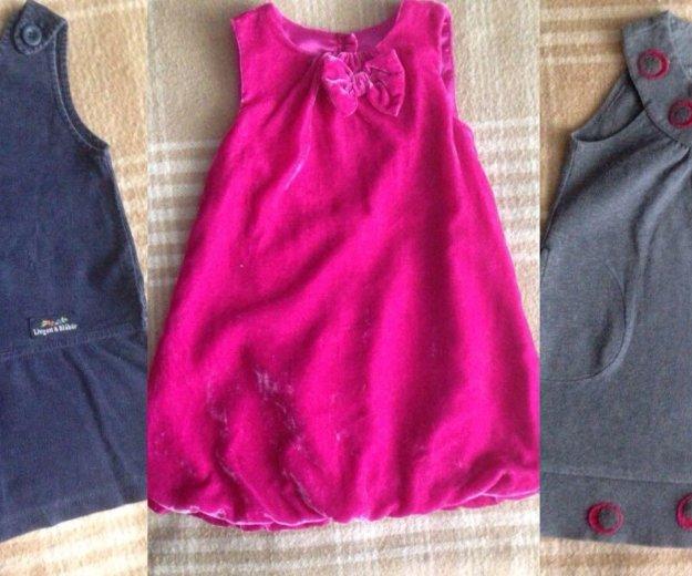 Одежда для девочки 1,5-4 года. Фото 1. Мценск.