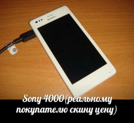 Смартфон. Фото 1. Кемерово.
