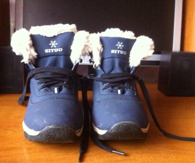 Зимние ботинки. Фото 2. Магнитогорск.