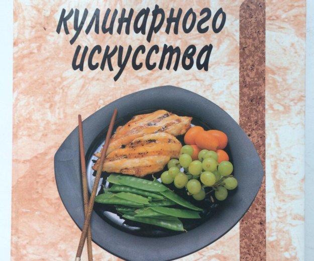 Кулинарная книга. Фото 1.