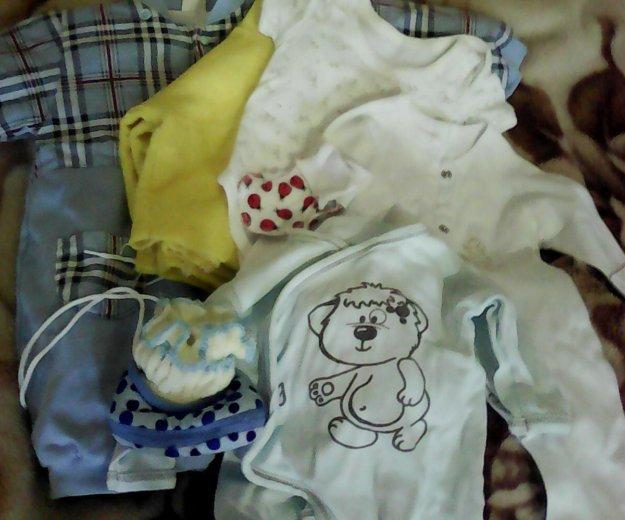 Пакет вещей на мальчика от 0 до 8 месяцев. Фото 1. Руза.
