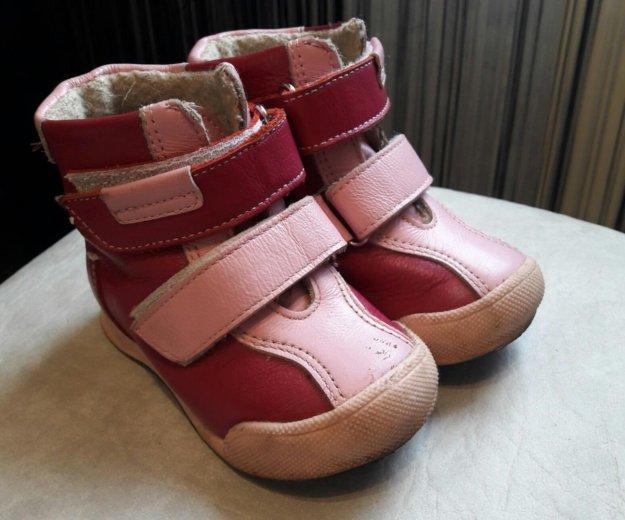 Осенние ботиночки 21 размер. Фото 1. Солнечногорск.