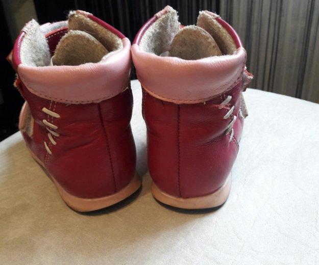 Осенние ботиночки 21 размер. Фото 2. Солнечногорск.