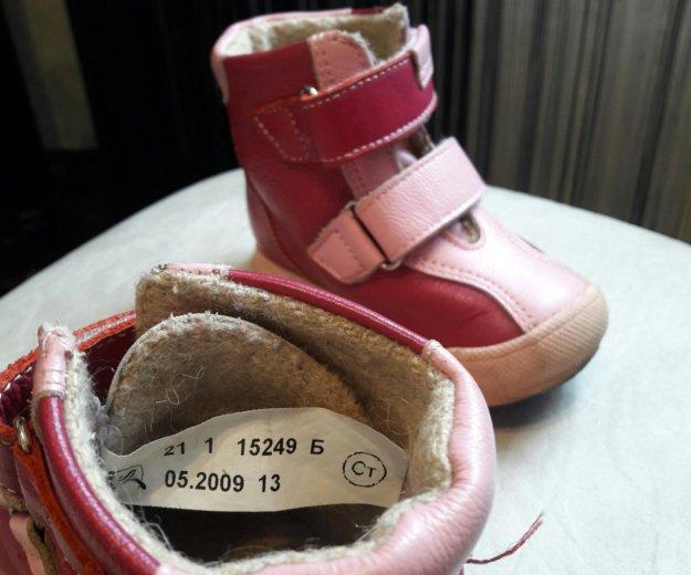 Осенние ботиночки 21 размер. Фото 3. Солнечногорск.
