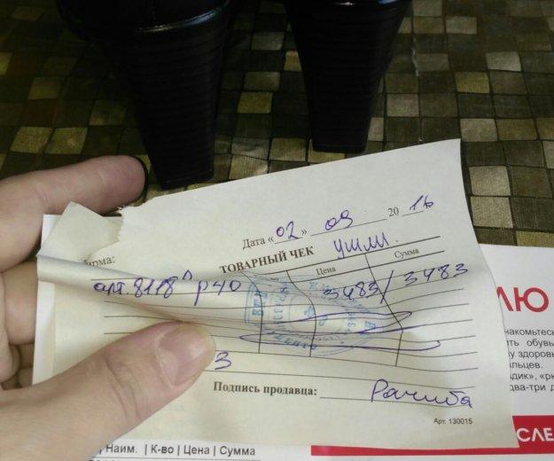 Туфли кожа женские р.40. Фото 3. Москва.