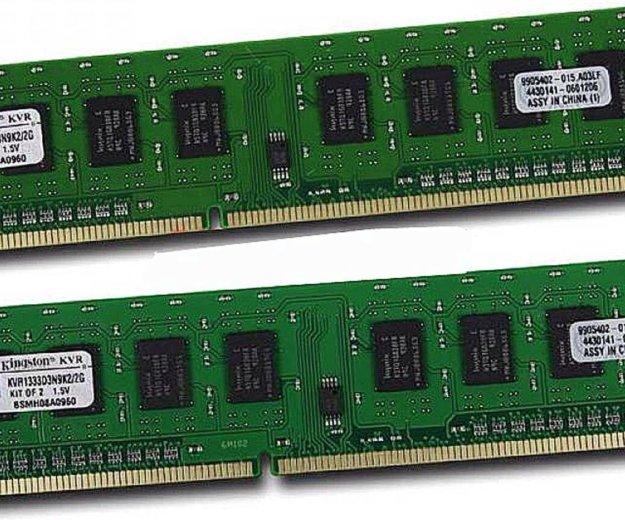 Оперативная память ddr 3 6 gb. Фото 1.